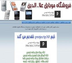 Asp.net Mobile_shop3