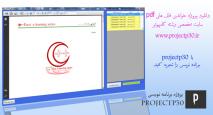 C# PDF pic