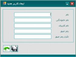 C# shahrdari pic6
