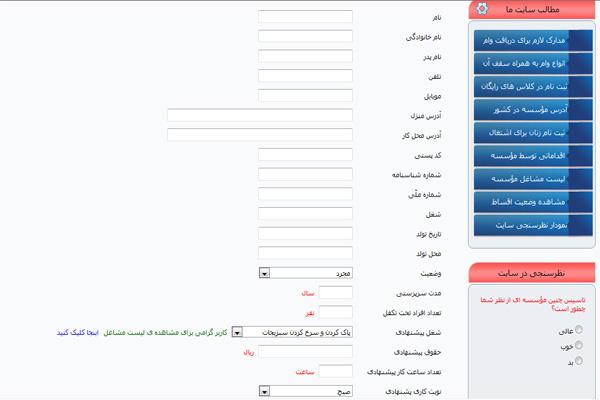 asp_kheyrieh12