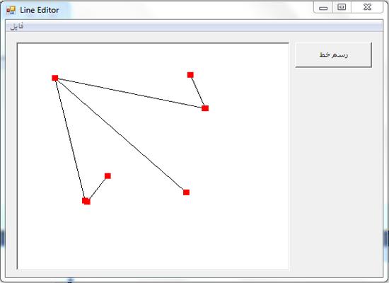پروژه رسم خط در C#