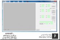 پروژه رسم اشکال هندسی مختلف در C#