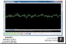 پروژه مدیاپلیر با C#
