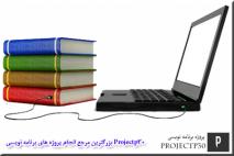 پروژه مهندسی نرم افزار کتابخانه