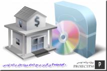 پروژه مهندسی نرم افزار سیستم بانک