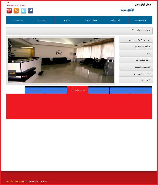 پروژه html