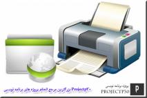 PrinterWeb