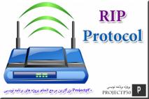 پیکربندی پروتکل rip در packet tracer