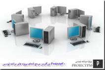 پروژه شبکه با packet tracer