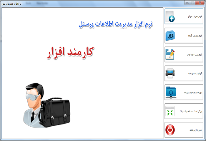Employee-Pic1