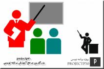 پروژه وب سایت دانشگاه به زبان php