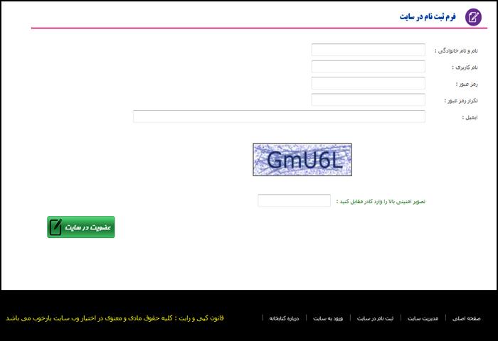 وب سایت کتابخانه با asp.net
