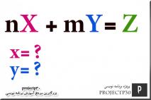 پروژه محاسبه n معادله و n مجهول