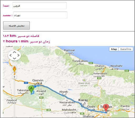 پروژه نمایش فاصله در google map