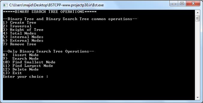 پروژه bst با c++