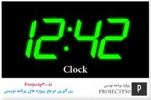 پروژه نمایش ساعت با avr