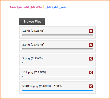 پروژه آپلود فایل با جاوا اسکریپت