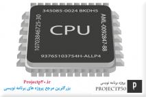 پروژه طراحی واحد کنترل با پروتئوس