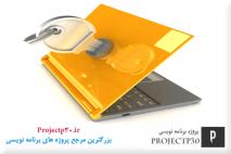 پروژه hash با c++