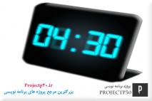 پروژه شبیه سازی ساعت دیجیتال با پروتئوس