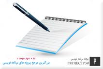 پروژه ادیتور متن با جاوا