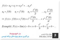 سری مک لورن با c++