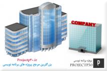 پروژه طراحی سایت با asp.net