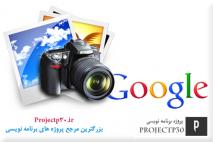 پروژه نمایش تصاویر به فرمت GoogleImage