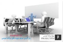 پروژه وب سایت همایش و کنفرانس با asp.net