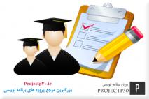 پروژه مدیریت اطلاعات دانشجویان با C#