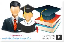 سیستم کتابخانه و دانشگاه