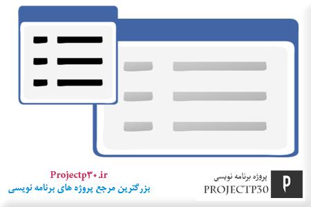 پروژه پاپ آپ با java script