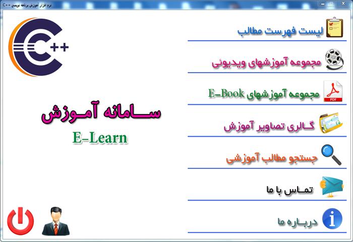 پروژه نرم افزار آموزشی