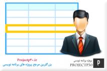 پروژه نمایش عکس و اطلاعات پرسنلی در gridview
