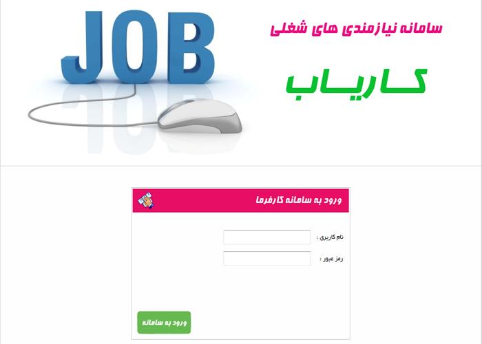 پروژه وب سایت نیازمندی های مشاغل با asp.net